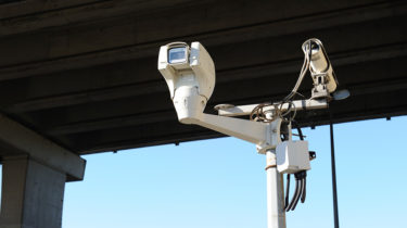 Getlink - Camera linked to the Security COntrole Centre